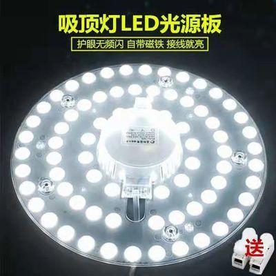led家用圆形吸顶灯芯灯盘灯板改造替换高亮三色贴片节能模组光源