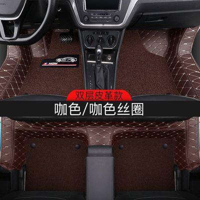 千款车型 量车定制 专车专用 包门槛大包围 汽车脚垫 五座全套