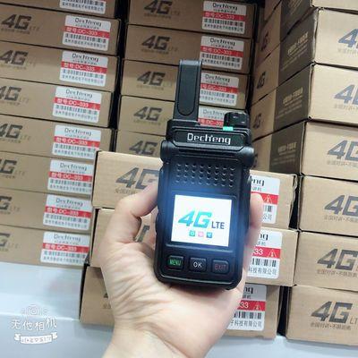 全国对讲手持机4G全网通5000公里户外大功率车载插卡公网远距离机