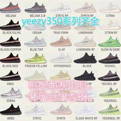 Yeezy椰子350V2真爆纯白冰蓝满天星天使白斑马跑步鞋男女鞋运动鞋