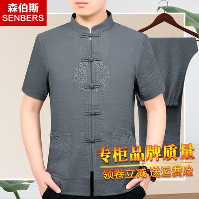 休闲套装男士唐装夏季短袖薄款中国风男装中老年人爸爸装爷爷外套