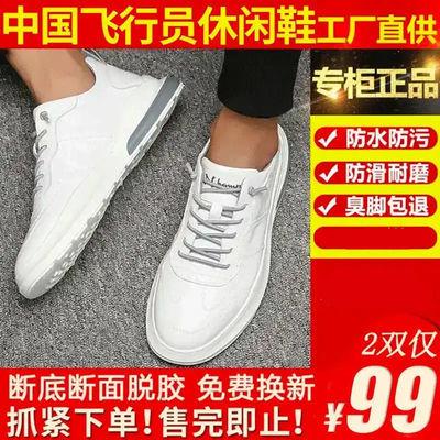 ¥足力士飞行员战术休闲鞋太平狼小白鞋运动鞋花卉商贸板鞋康凯达