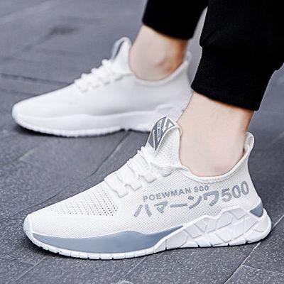 休闲鞋男士韩版潮夏季透气网面运动鞋飞织跑步鞋时尚百搭男鞋子