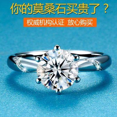 新款六爪钻戒正品钻石戒指女1克拉莫桑石度pt950铂金结婚情侣对戒