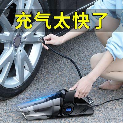 四合一车载吸尘器充气泵汽车用无线充电车内家两用强力专用大功率