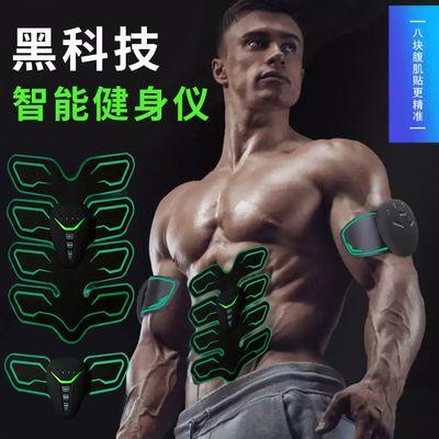 腹肌健身器健腹器懒人臂力贴腹部运动健身器材家用瘦肌肉贴智能仪