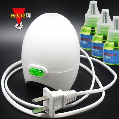 电蚊香液无味套装带有线电蚊香器驱蚊液灭蚊液器电热蚊香液加热器