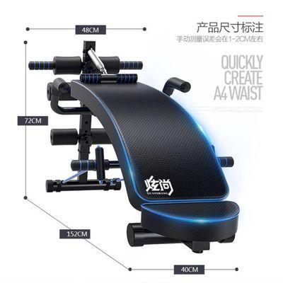仰卧板仰卧起坐健身器材家用多功能健腹器辅助器运动练腹肌板