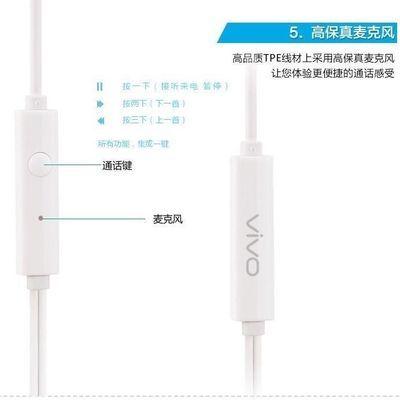 vivo耳机原装x9 x21 x20 x7 y83 y66 y67x23通用耳机线控带麦正品