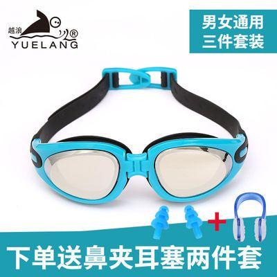 越浪泳镜男女高清防雾防水近视游泳眼镜大框高清防水游泳潜水镜