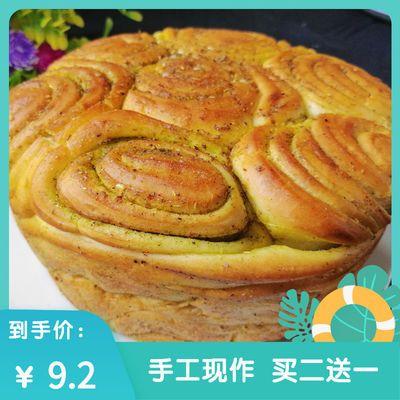 西北甘肃特产地方美食特色大烤花馍锅盔酥饼网红零食糕点500g包邮