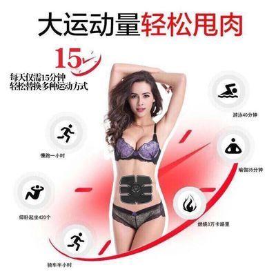 懒人充电腹肌贴健身仪腹肌锻炼腹肌肉训练器健身器材减肥瘦身男女