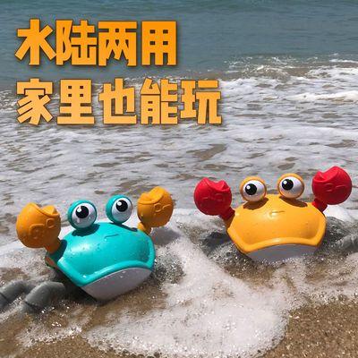 儿童洗澡玩具宝宝抖音同款水陆两栖牵绳沙滩螃蟹婴儿戏水小乌龟