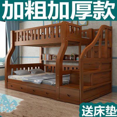 实木子母床上下高低床多功能大人二层儿童双人床上下铺木床两层床