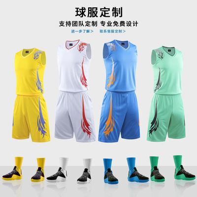 成人儿童篮球服套装男女款篮队球衣服定制订做训练服印字号龙舟服