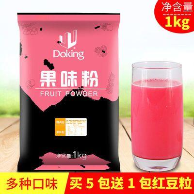盾皇草莓果味粉香芋抹茶椰香多口味钵仔糕奶茶配料奶茶店专用果粉