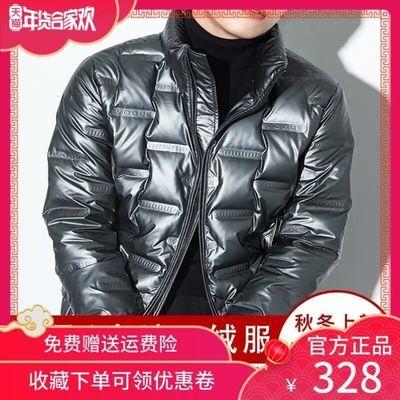¥MZ秋冬新款男士短款加厚加大轻薄亮面羽绒服外套麦尊服饰