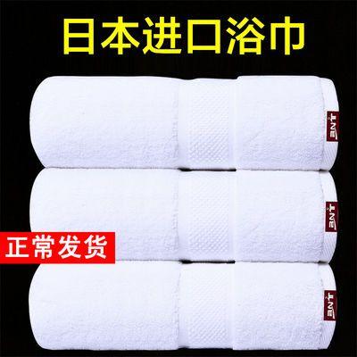 日本进口五星级酒店浴巾纯棉成人加大柔软毛巾男女士超强吸水个性