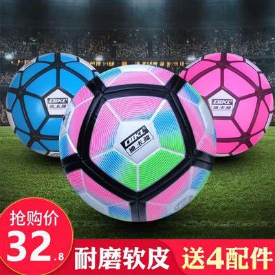英超足球4号儿童足球5号球中小学生成人训练比赛中考专用耐磨正品