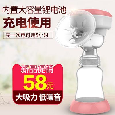 孕之宝电动吸奶器静音吸力大孕妇产后用品自动挤奶器按摩拔乳