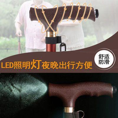 拐杖老人防滑多功能单四脚拐杖助行器可调节伸缩带灯拐棍手杖用品