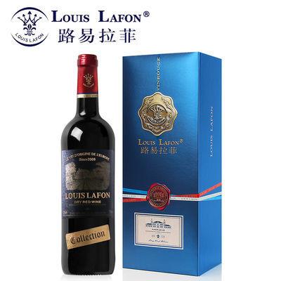 法国路易拉菲源自2009干红葡萄酒一瓶装含礼品盒原酒进口红酒批发