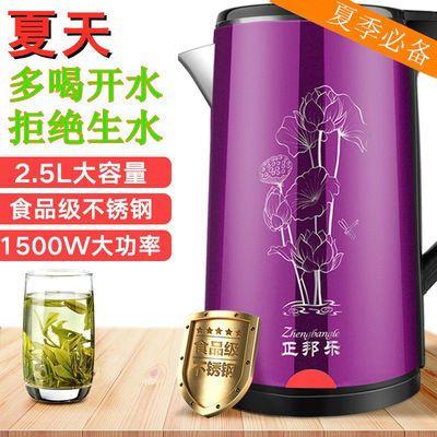 正邦乐万利达电热水壶家用自动断电保温烧水壶电水壶不锈钢开水壶