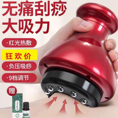 充电家用刮痧仪器排毒负压引力拔罐操盘手吸痧机理疗仪器刮痧仪器