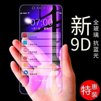 小米9钢化膜9SE/透明尊享版手机贴膜保护紫光全屏玻璃膜