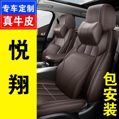 2019款长安悦翔1.4L舒适型专用汽车坐垫四季通用座套全包围座椅套
