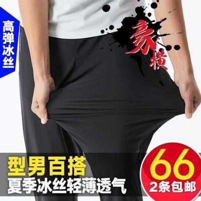 ¥伊尔洛【买一送一】冰丝面料超凉快两条冰丝速干裤只要69圆