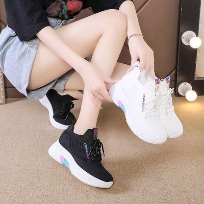2020新款内增高女鞋百搭休闲运动鞋子夏季网面透气厚底旅游小白鞋