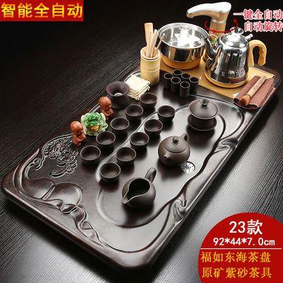 正品全自动整套实木乌金石茶盘功夫茶具套装家用四合一电磁炉陶瓷