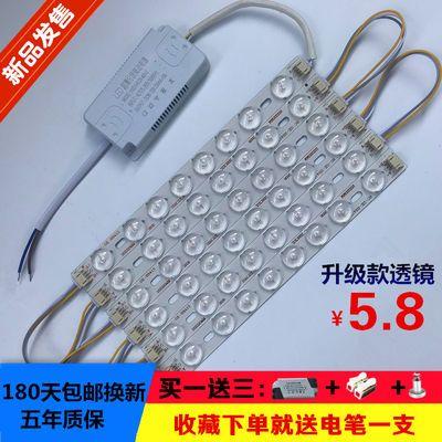 led吸顶灯芯改造灯板双色三色灯盘无极灯条长条透镜贴片光源