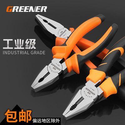 绿林省力钢丝钳8寸6寸老虎钳多功能工业级虎口钳电工钳子手钳套装
