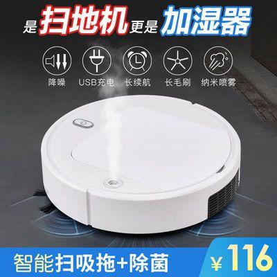 全自动智能充电扫地机器人清扫地拖地三合一体家用打扫擦地吸尘器