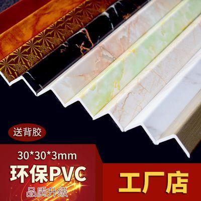 墙护角条护墙角保护条PVC阳角线墙贴包边装饰条免打孔石塑防撞条