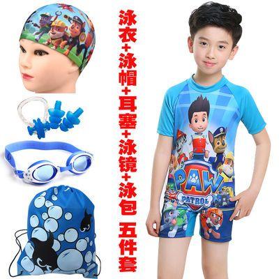 儿童泳衣速干防晒男童小童中大童连体泳衣小孩女童宝宝泳帽套装