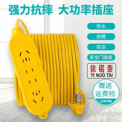 家用纯铜带线插座地摊用插板电源延长线排插长线接线板多孔拖线板