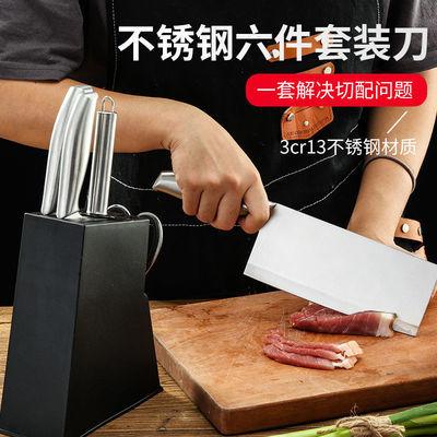 五件套刀具不锈钢刀具厨房刀家用切片刀厨师菜刀【精品刀具】