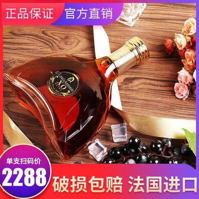 法国进口洋酒白兰地威士忌XO酒吧KTV聚会调酒送礼高档礼盒装700ml