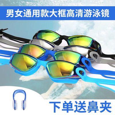 越浪泳镜男女士高清防水防雾近视成人儿童带度数专业游泳潜水眼镜