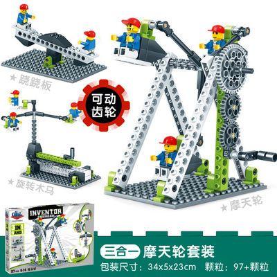 爆款科教齿轮拼装积木小学生机械组男孩开发智力STEM创客玩具