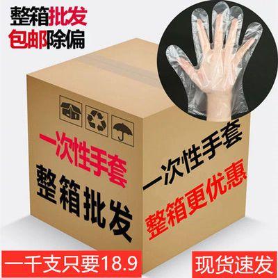 【促销】加厚一次性手套美发餐饮烧烤龙虾烘焙加厚PE塑料薄膜手套