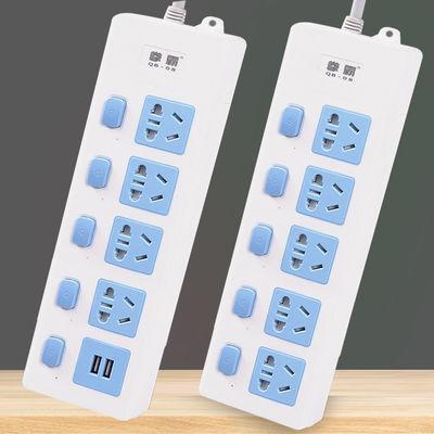 拳霸插排USB插座五位独立开关插线板接线板插座插板1.8/2.5/5米
