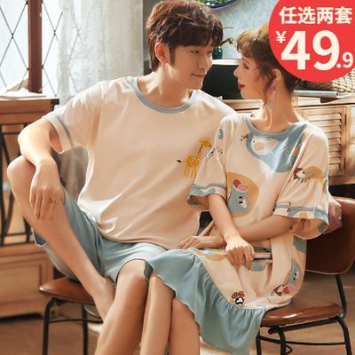【两套价】情侣睡衣短袖男女士睡裙薄款夏季春秋季韩版家居服套装