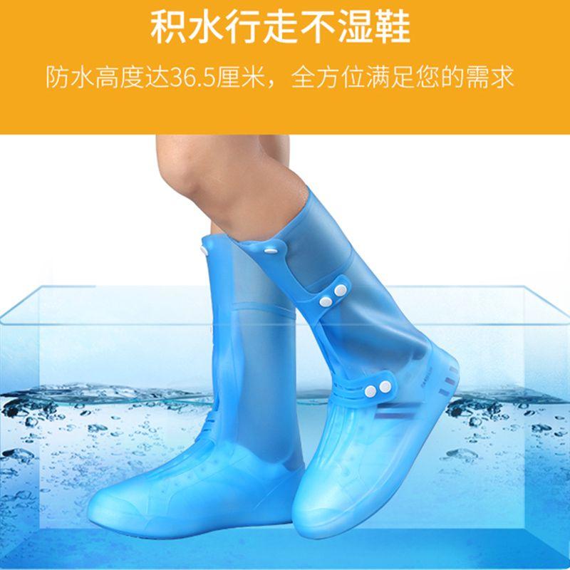 【加高加厚防滑耐磨】防雨鞋套成人男女防水防脏污水鞋中高筒脚套