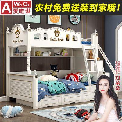 高低床子母床上下铺木床母子床多功能组合儿童床双层床两层上下床