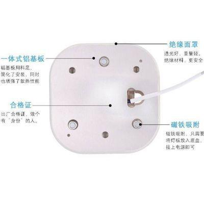 LED吸顶灯管灯条长条形改造led灯板改装灯珠芯家用光源贴片吸铁石