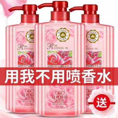 正品法国玫瑰精油香氛沐浴露家庭装套装持久留香保湿嫩肤男女通用